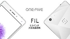 中国STAR DIGITAL、SIMフリースマホ「One・Five」3機種を10月1日より発売