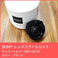 20150805-fril-5