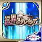 20150821sale-icon001