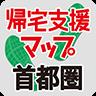 201508_saigai_matome_23