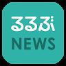com.rurubu.news.icon