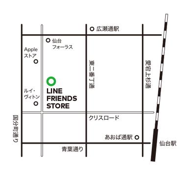 20150916linefriendsstore_sendai-002