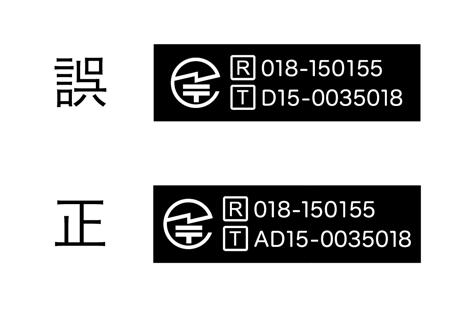 20150925_upq_phone_01