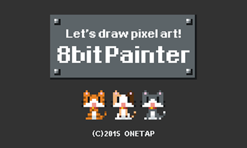 com.onetap.bit8painter_01