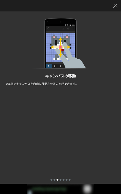 com.onetap.bit8painter_03