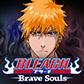 セール情報 : 『BLEACH Brave Souls』にて共闘クエスト配信開始! 記念キャンペーン実施中!