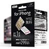FREETEL、AppStoreダウンロード時のパケット料金が無料になるFREETEL SIM for iPhone/iPadを発表!10/9発売