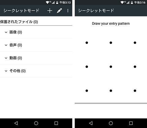 20151002-miyabi-21