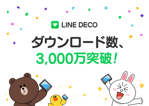20151002_line_deco_00