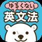20151003sale-icon002