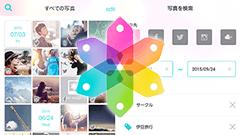写真をスッキリきれいに整理/Photopt連写削除、簡単検索