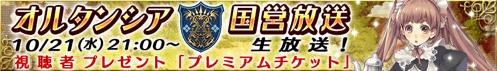 20151014_sale_03-04