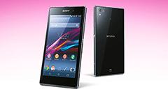 KDDI「Xperia Z1 SOL23」および「Xperia Z Ultra SOL24」向けにソフトウェアアップデートを公開