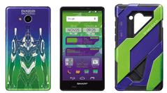 限定3万台の「エヴァンゲリオンスマートフォン」SIMロックフリーでセブン-イレブン限定販売! 税別78,000円