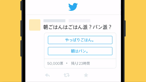 20151022-twitter-0