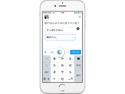 20151022-twitter-1