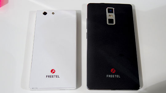 20151027-freetel-5