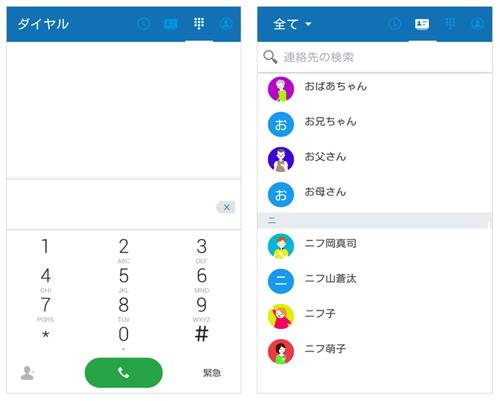 20151029_nifmo_call_01