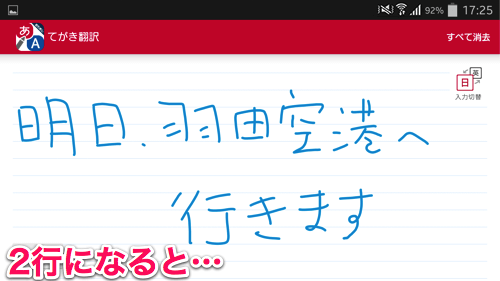 com.nttdocomo.android.writingtranslation_03