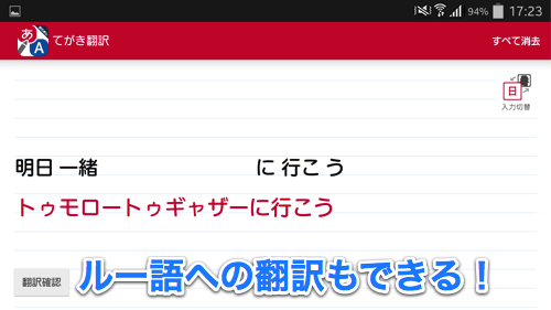 com.nttdocomo.android.writingtranslation_07