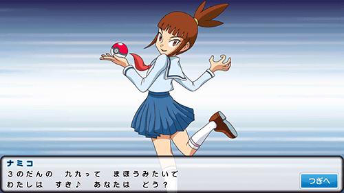 jp.co.benesse.magicalkuku2-7