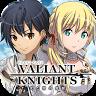 ヴァリアントナイツ(Valiant Knights)