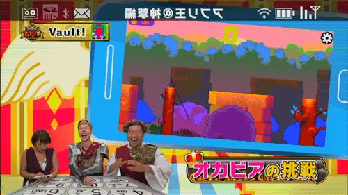2015-10-05_14h43_56
