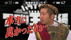 ハライチのアプリ王 : 「日刊 詰めモンスト」とのコラボ開始!視聴者からお題も募集中!【2015/10/19放送内容】