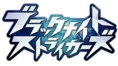 ミクシィが新作ゲーム2本発表!「ブラックナイトストライカーズ」は3人協力プレイで競争要素あり!