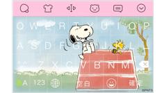 Simeji - 顔文字&きせかえキーボード