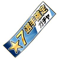 20151127_sale_03-05