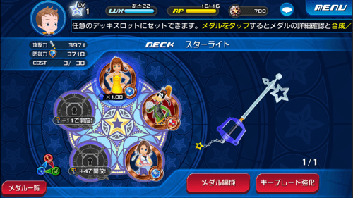 com.square_enix.android_googleplay.khuxjp_06