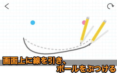 jp.co.translimit.braindots_01