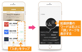20151203simeji02-001
