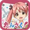 セール情報 : 放課後まったり探索RPG『たんさくえすと!』にて新キャラ「きあら」登場!合わせてイベントも開催中!
