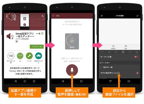 20151217SimejiUpdate-001