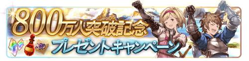 20160121-sale-screenshot004