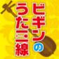 20160321-sale-icon001
