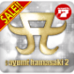20160322-sale-icon001
