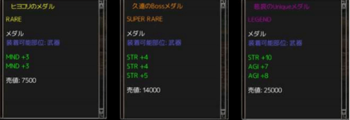 20160324-sale-screenshot004