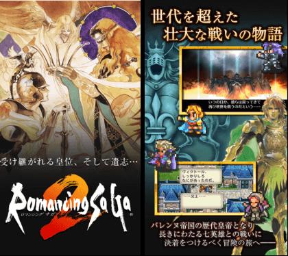 20160325-sale-screenshot001