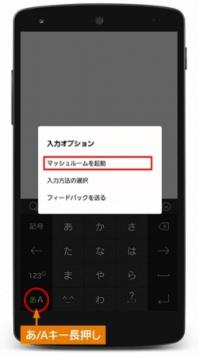 simeji-update10-002