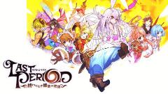Happy ElementsのRPG『ラストピリオド - 終わりなき螺旋の物語 -』がクローズドβテストを開始!