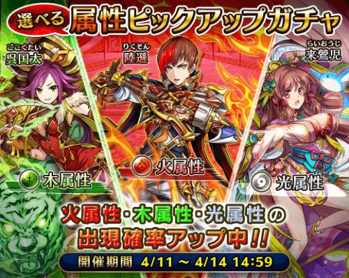 20160412-sale-screenshot005