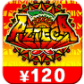 20160425-sale-icon001