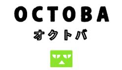 【募集】オクトバ ライター大募集!【在宅可】