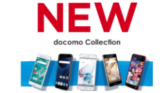 docomo2016年夏モデル!Xperia、Galaxyなどスマートフォン5機種とタブレット1機種、Wi-Fiルーター1機種が発表!