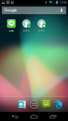 20160608line (39)