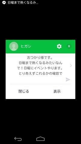 20160613line (40)