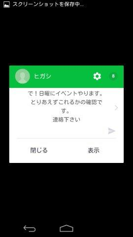 20160613line (41)